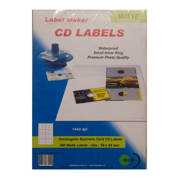 Ετικέτες αδιάβροχες για rectangular cd business cards