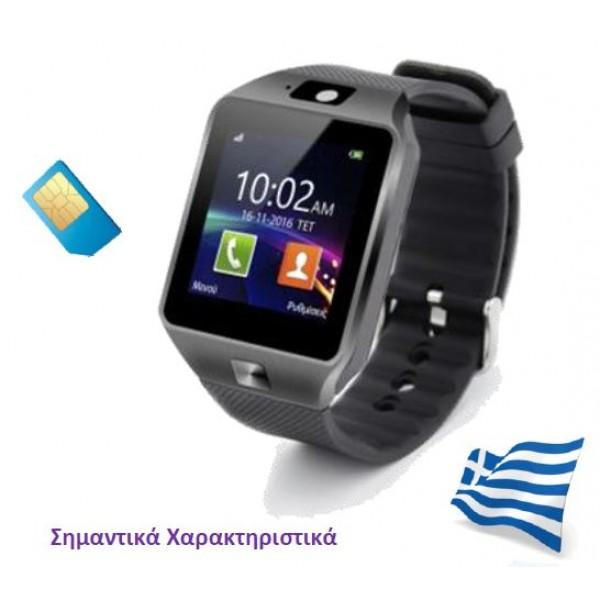 Conceptum Smartwatch DZ09+ πλήρως εξελληνισμένο