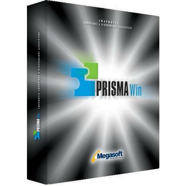 Prisma Win Modules για Εντατική Λιανική