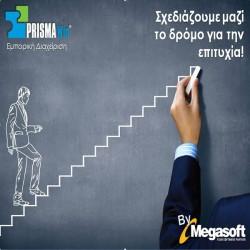 Prisma Win Maximum Plus Εμπορική Διαχείριση