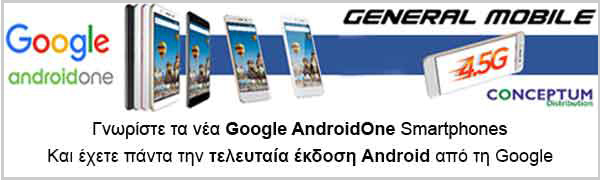 General Mobile AndroidOne GM5 Smartphones