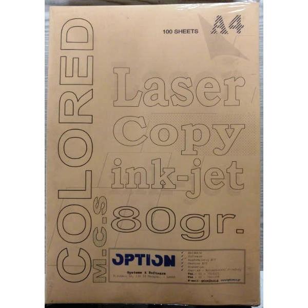Χαρτί εκτύπωσης Α4 Σομόν ανοιχτό 80gr 100φ