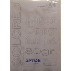Χαρτί εκτύπωσης Α4 Μωβ 80gr 100φ