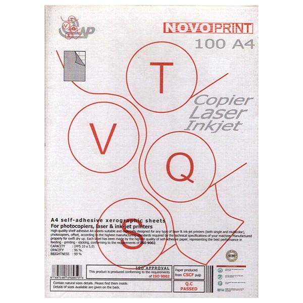 Novoprint ετικέτες 210x74,25mm
