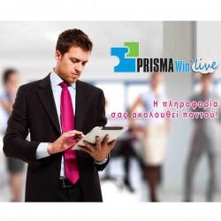 Prisma Win Live Φορητή Τιμολόγηση